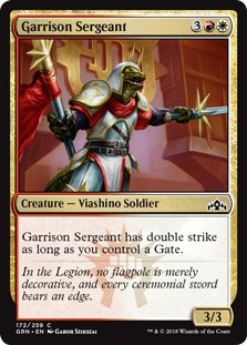 Garrison Sergeant - Guilds of Ravnica