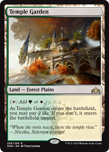 Temple Garden - Guilds of Ravnica
