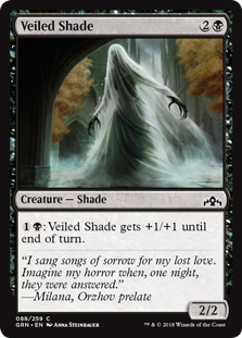 Veiled Shade - Guilds of Ravnica