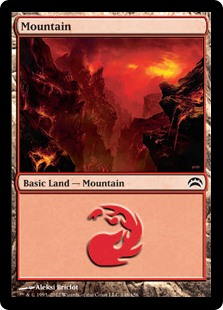 Mountain - Planechase 2012 Edition