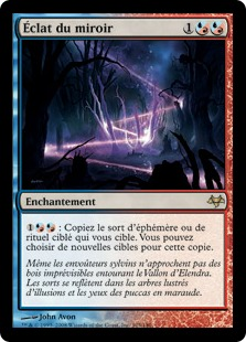 Clat du miroir coucheciel magic the gathering le for Miroir eclat